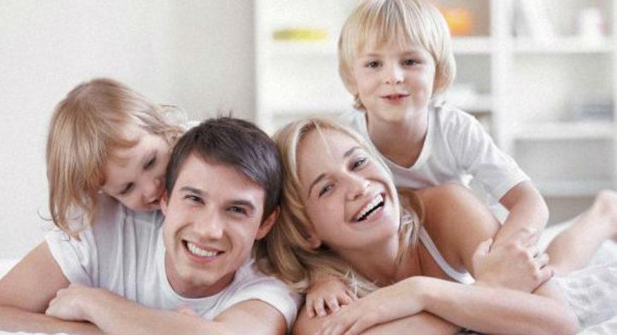 Опрос граждан о мерах по повышению рождаемости и поддержке семей с детьми