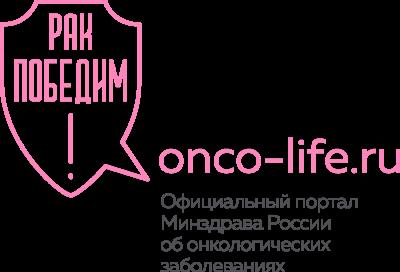 onco-life_logo_full_pink